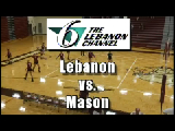 Lebanon H. S. Volleyball - August 24, 2013